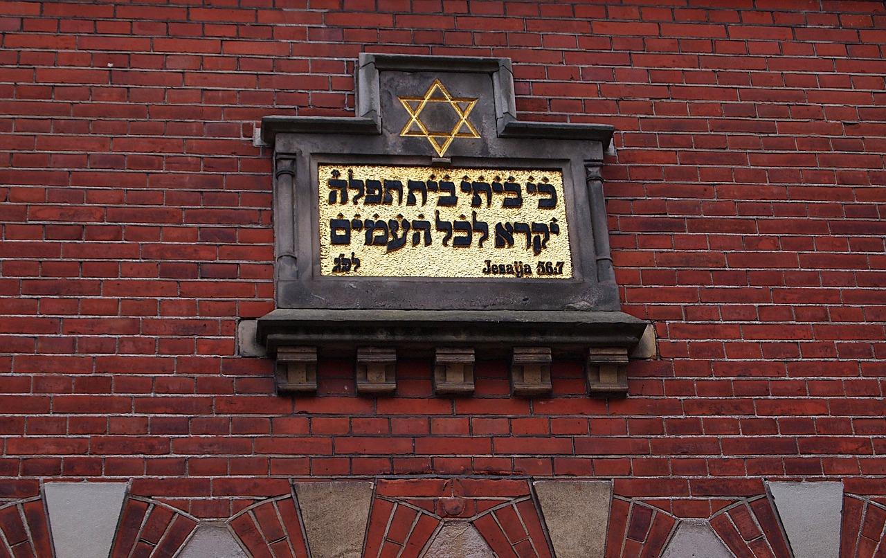 Aprender Hebreo Fácil